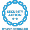 security_action_futatsuboshi-large_color.png